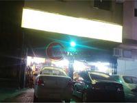 Retail Commercial in Abu Shagara
