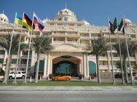 2 Bedrooms Apartment in Kempinski Palm Residence