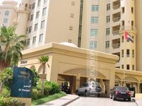 2 Bedrooms Apartment in Al Haseer