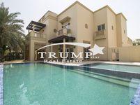 5 Bedrooms Villa in Emirate Hills Villas (All)