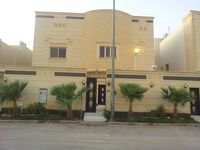 7 Bedroom Villa in Riyadh-photo @index