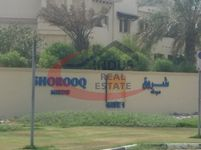 1 Bedroom Apartment in Shorooq