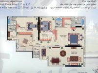 3 Bedrooms Apartment in Dar Al Majaz