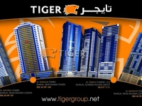 3 Bedrooms Apartment in Al Taawoon Tower 1