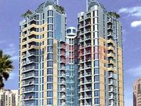 3 Bedrooms Apartment in Marina Residences A