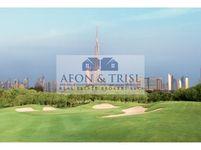 Land in Dubai Hills Estate