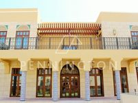 6 Bedrooms Villa in Jumeirah 2