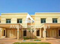3 Bedrooms Villa in Al Ghadeer