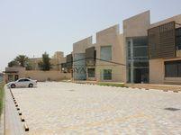 Retail Commercial in Al Safa 2