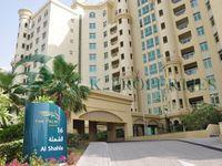2 Bedrooms Apartment in Al Shahla